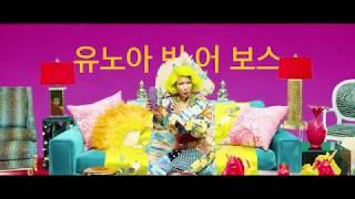 "Nicki Minaj - "" Idol "" Verse"
