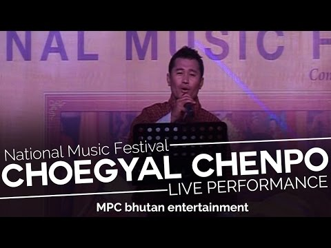 CHOEGYAL CHENPO | a tribute song dedicated to the Great Fourth | MPC bhutan entertainment