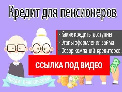 купить мицубиси паджеро в кредит в красноярске