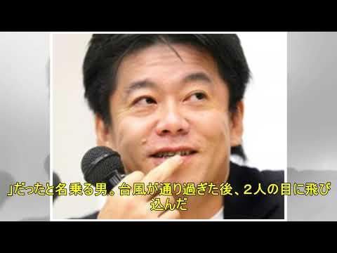 【話題の本】『あさドラ!(1)』浦沢直樹著(小学館・650円+税)
