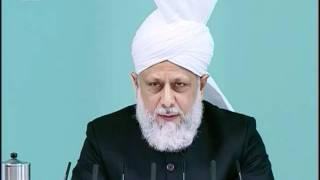 Sindhi Friday Sermon 29 Oct 2010, Harmful innovations in religion