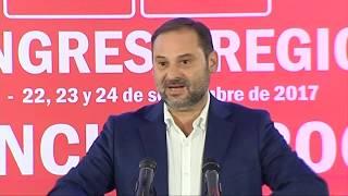 José Luis Ábalos interviene en la clausura del XIII Congreso del PSOE en Melilla