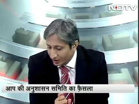 Yogendra Yadav Aam Aadmi Party AAP Se Nikale Gaye Ravish Kumar NDTV prime time