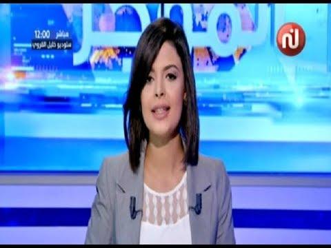 Flash News de 12h00 du Dimanche 12 Août 2018