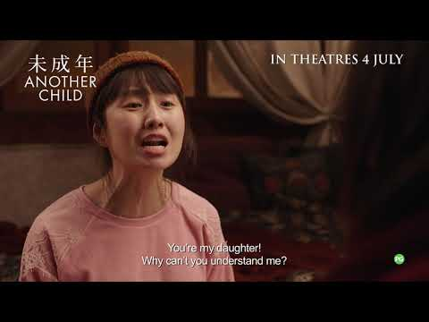 Another Child Official Trailer