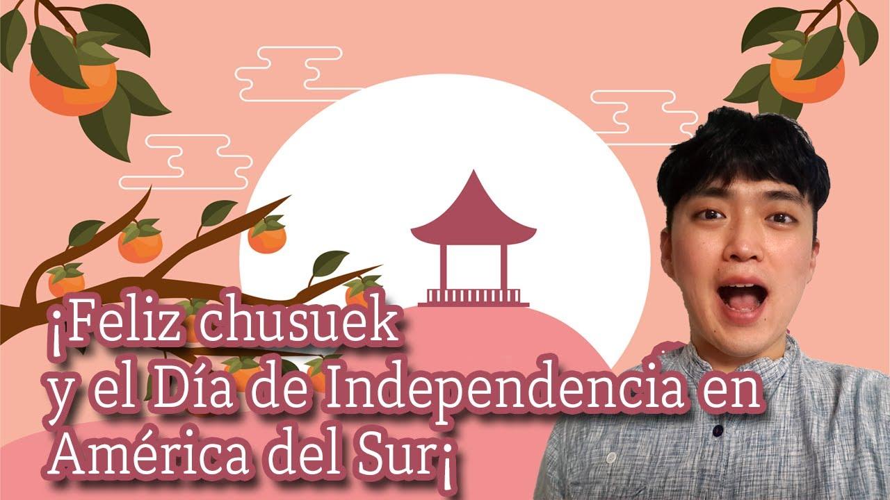 ¡Felicidades, chusuek y el Día de Independencia¡[추석인사]