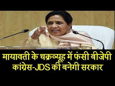 nation dalit dastak