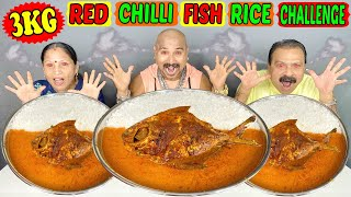 3 KG RED CHILLI FISH CURRY RICE CHALLENGE | MASSIVE RED CHILLI FISH RICE EATING COMPETITION (Ep-316)