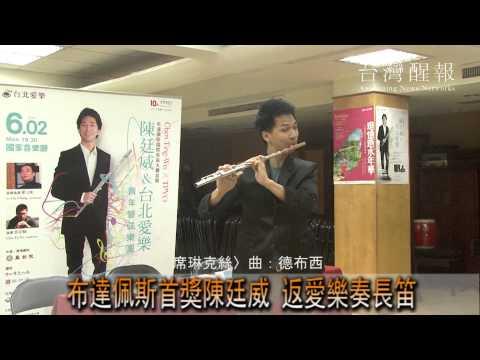 Doppler rigoletto fantasie for two flutes