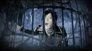Megamasso (メガマソ) - Dream to Secret Room (ドリムトシクレトルム) PV [HQ]