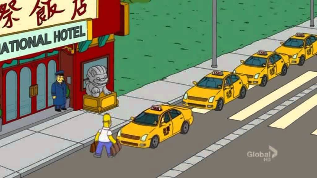 Такси картинка анимация, картинки