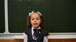 Математика Петерсон 2класс Учебник ч2 ур10 №3 Савенкова