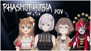 【PHASMOPHOBIA】Uhhhhhh new updates what【hololive Indonesia 2nd Generation】