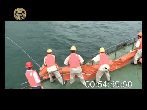 B.Y. Seaclean International 宝裕国际—oil spill response service china