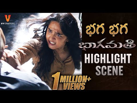 Bhaagamathie Movie Highlight Scene | Anushka Best Performance | Unni Mukundan | Thaman S