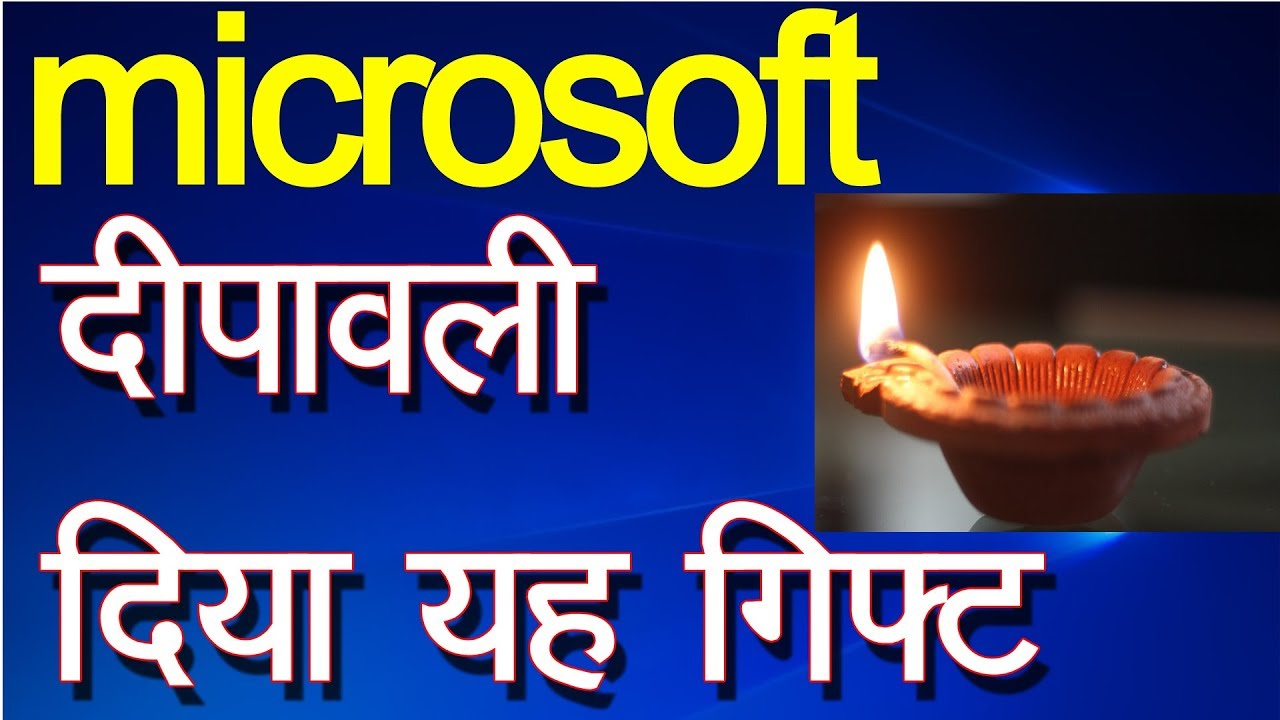 Happy Diwali With Microsoft New Wallpaper And Diwali Theme For