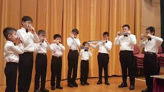 英皇書院同學會小學口琴隊