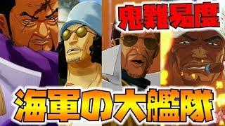 【ワンピースワールドシーカー】最難関クエストをエクストリームでクリアする!【naotin】 thumbnail