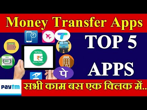 The Ultimate Money Transfer App in India[Work Great in 2019]
