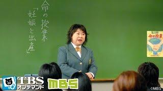第10話 赤松悠実 検索動画 27