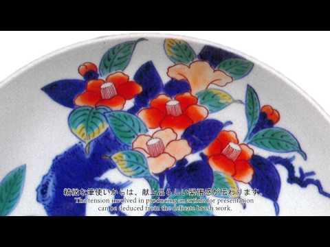 鍋島焼と図案帳展のご案内