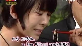 징징이 이파니E87.091223.avi