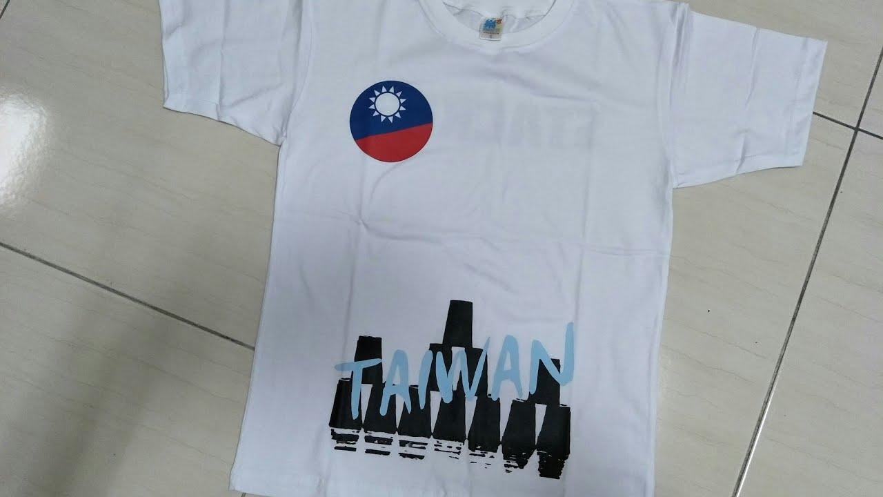 My Self Designed T Shirts Youtube