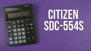 Розпакування Citizen SDC-554S 14-розрядний