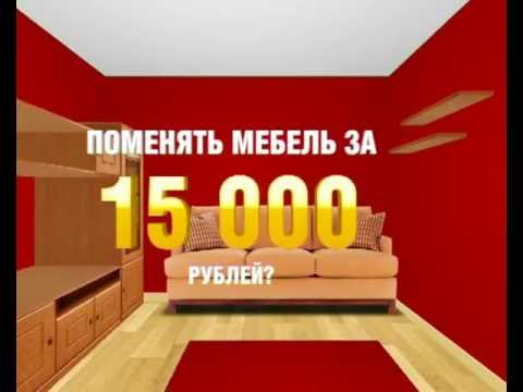 Союз Мебель Липецк акция 30 и 31 июля