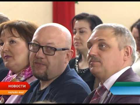 Александр Цыбульский поздравил с юбилеем школу №5 Нарьян-Мара