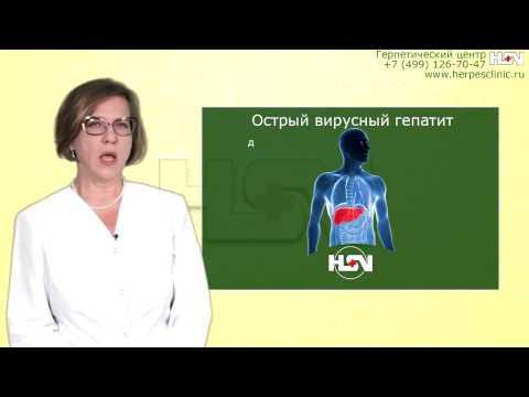 вирусный гепатит с что это такое и как передается сколько живут