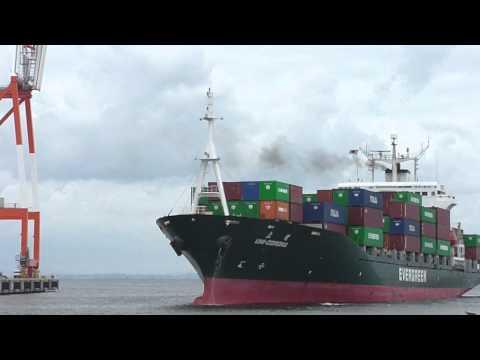 """EVERGREEN CONTAINER SHIP M/V """"UNI-CORONA"""" 立煌"""