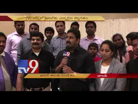 Brother Anil Kumar felicitated by NRIs in Dallas - USA - TV9