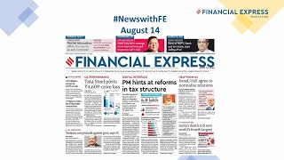 News with Financial Express Aug 14th, 2020 | News Analysis by Sunil Jain, Managing Editor, FE