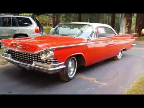 1959 Buick LeSabre Auto inspection appraisal Benton Harbor Mi. 800-301-3886
