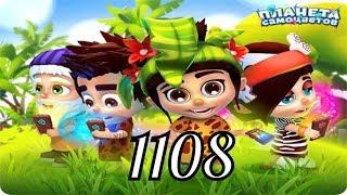 Скачать Планета самоцветов 1108 уровень прохождение игры обновление
