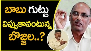 "Please watch: ""Tollywood Producer D Suresh Babu Latest Interview 