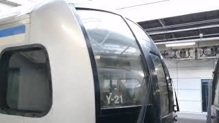 「初のE217系付属編成廃車回送」Y-105編成 千葉駅発 総武快速線成田空港行