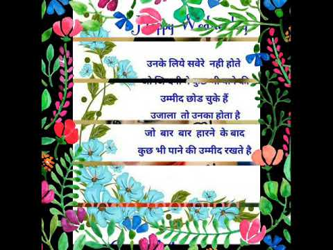 Good Morning Song All Image