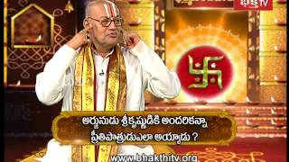 Vastu for East and North East Facing Plots  | Dharma sandehalu - Episode 448_Part 2