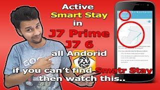 Smart Stay for J7 Prime & J7 6(Hindi & Urdu) full explain