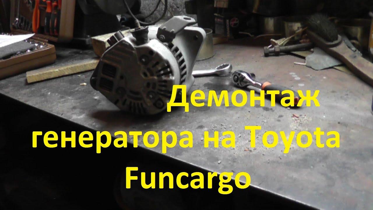 снятие помпы двигателя 2нz тоета фунгарго видео