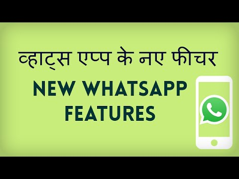 whatsapp new features for recal the massege must read