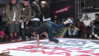 Bgirl 刘清漪 vs 李家诚 | Semi-Finals | Kids Battle | Bomb Jam Vol.8