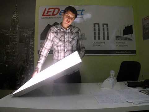 Светодиодный Светильник офисный (Офис-40)