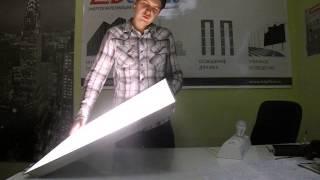 видео Офисные светодиодные светильники