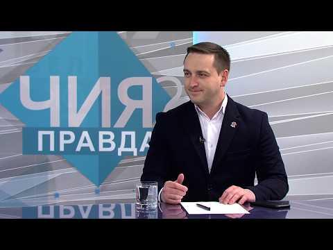 Чернівецький Промінь: Чия правда? | Володимир Бешлей (15.11.2018)