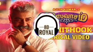 Adchithooku (8D AUDIO SONG) | Viswasam Movie Song