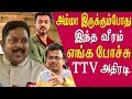sarkar issue - Does vijay has real guts? ttv dinakaran slams vijay sarkar controversy tamil live
