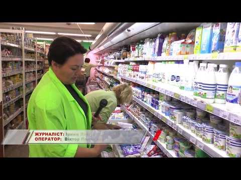KorostenTV: KorostenTV_16-08-19_Нові вимоги маркування продукції